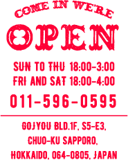 OPEN sun to sat 6pm_4am tel:011-596-0595